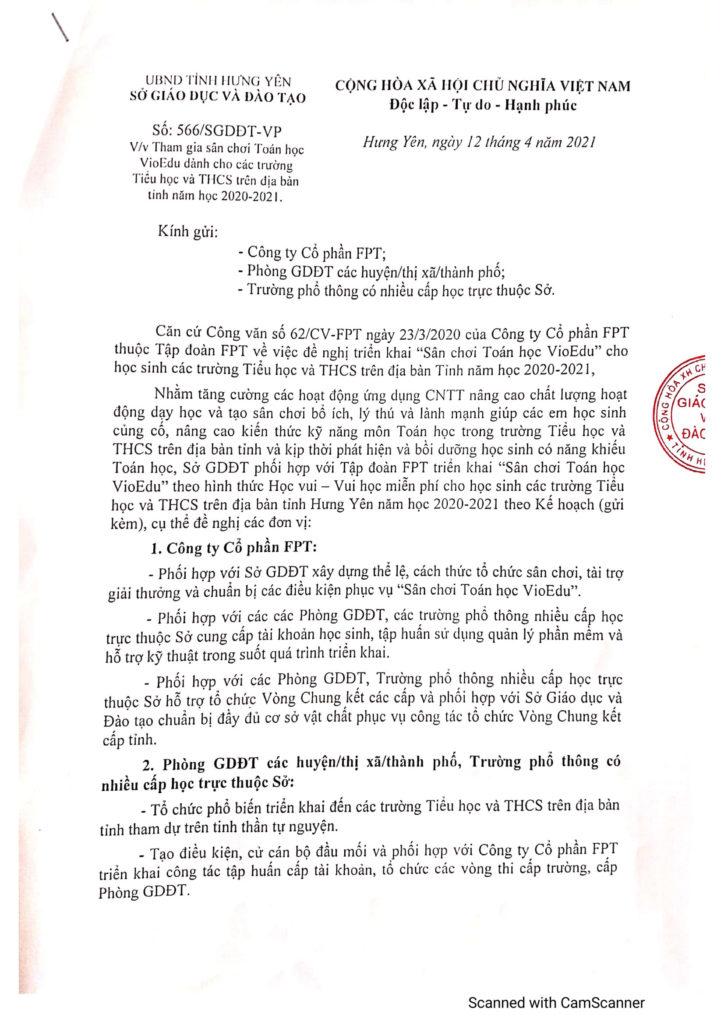 sở GD Hưng Yên ban hành công văn tham gia đấu trường toán học -1